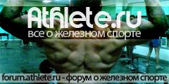ATHLETE.ru - Сайт и форум о железном спорте
